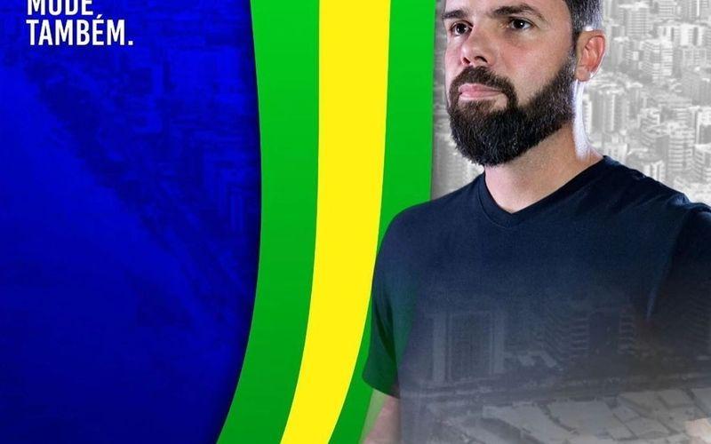 Eduardo Tavares Filho