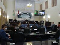 Plenário da Assembleia Legislativa (ALE)